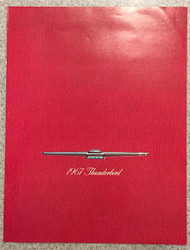 1967 Ford Thunderbird Dealer Brochure