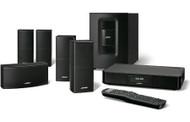 Bose 625904-1300