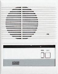 Aiphone AX-AN