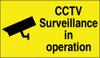 CCTV window sticker