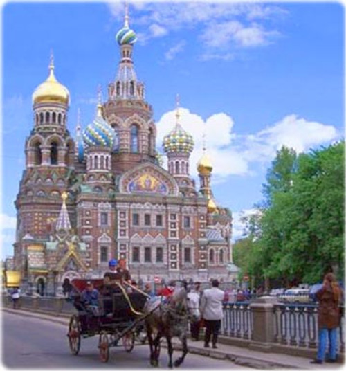 Russia, Saint Petersburg - Course Deposit