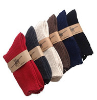 Lovely Annie Men's 3 Pairs Knitted Wool Socks One Size 9-11