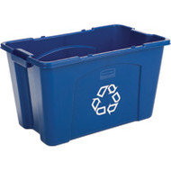"JC062 Recycling Bins 14-3/4"" High"