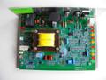 BowFlex Treadclimber Motor Controller Part QQ2268