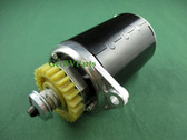 Genuine - Onan Cummins | 191-2351 | RV Generator Starter (191-2351)