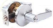 Arrow Sierra Lever Lockset
