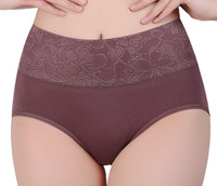 High Waist Modal Underwear, Coffee
