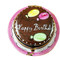 Limoges Imports Chocolate Birthday Cake Limoges Box