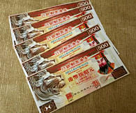 Hell Bank Notes $500 Denomination