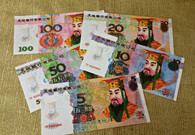 Hell Bank Notes, Multiple Denominatons