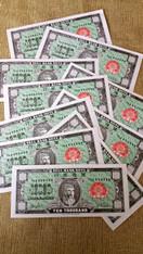 Hell Bank Notes, $10K Denomination