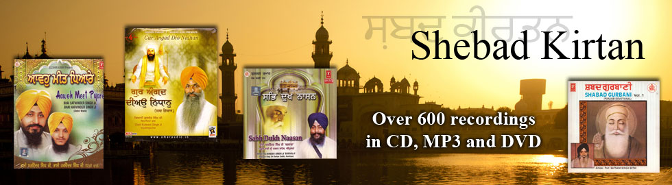 Shebad Kirtan Gurbani Recordings on CD