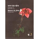 Bharat Ek Khoj (Set)