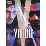 Vaada / DVD Eros