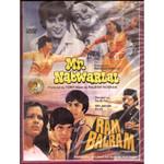 MR.NATWARLAL & RAM BALRAM