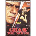 GHAAV THE WOUND