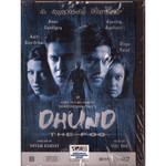 DVD_Dhund_WEG