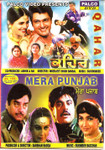 Qahar@ Mera Punjab