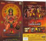 Jai Hanuman DVD Boxed Set