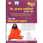 YOG FOR  CHILDLESS COUPLE