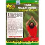 YOG FOR MUSCULAR DYSTROPHY