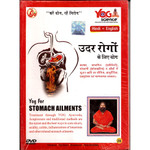 YOG FOR STOMACH AILMENTS