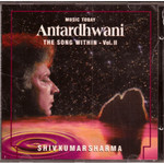 Antardhwani Vol 2(Shiv Kumar Sharma)