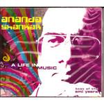 Ananda Shankar (2 CD SET)