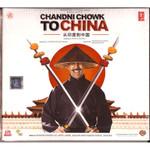 Chandni Chowk To China / CD 2009