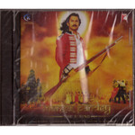 Mangal Pandey -The Rising / CD 2005 / Export Pac