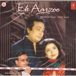 Ghazals_Bhupinder Singh & Mitali Singh_Ek Aarzoo