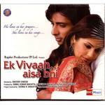 Ek Vivaah... Aisa Bhi CD 2008