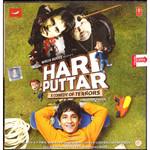 Hari Puttar / CD 2008