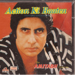 Amitabh-Action Ki Baaten / CD 1990