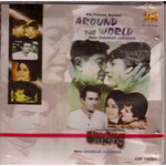 Around The World_Umang_2 IN 1