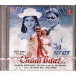 Chaal Baaz / CD 2003