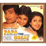 Papa The Great / 2 CD SET 2000