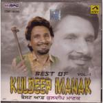 Best Of Kuldip Manak  Vol 1 / CD 1999