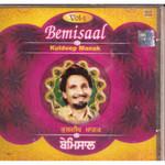Kuldeep Manak- Bemisaal Vol 1 / CD 2006