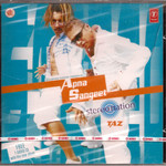 Apna Sangeet Stereonatio / 2 CD SET