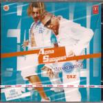 Apna Sangeet Stereonatio / 2 CD SET