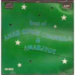 Best Of Amar Singh Chamkila- Amaryot / MADE IN UK / CD 1993