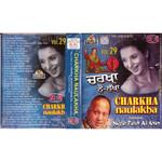 Nusrat Fateh Ali Khan_Charkha Naulakha