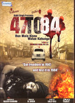 47 to 84 DVD