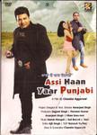 Assi Haan Yaar Punjabi 2014