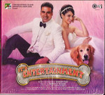Its Entertainment CD 2014