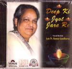 Deep Ki Jyot Jare Re/ Late Pt. Kumar Gandharva