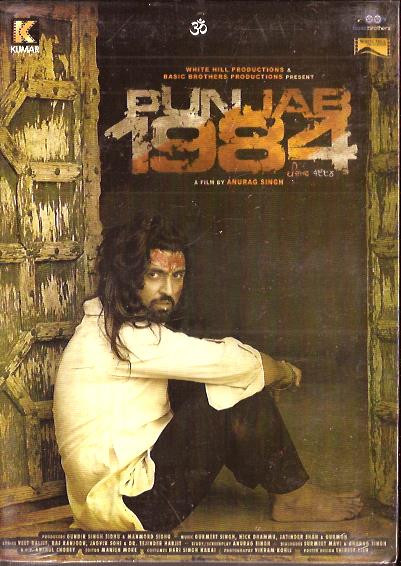 Punjab 1984 DVD 2014