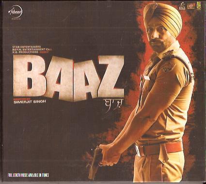 Babbu Maan Baaz CD 2014