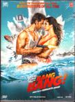 Bang Bangi DVD 2014